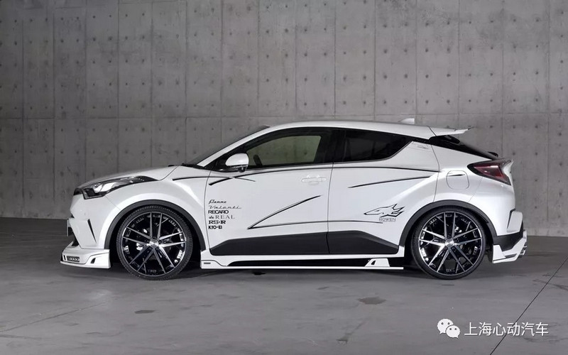 丰田C-HR引爆改装热潮