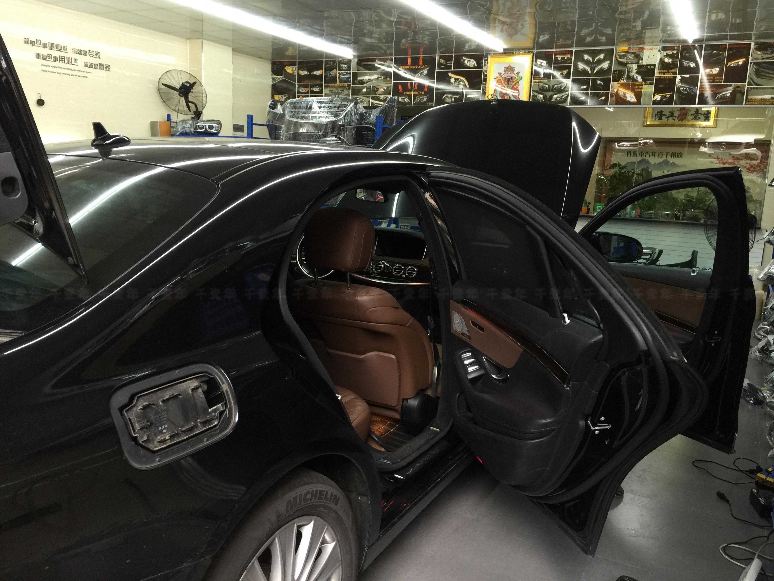 奔驰S320/400/500/600大灯尾灯改装升级-原装