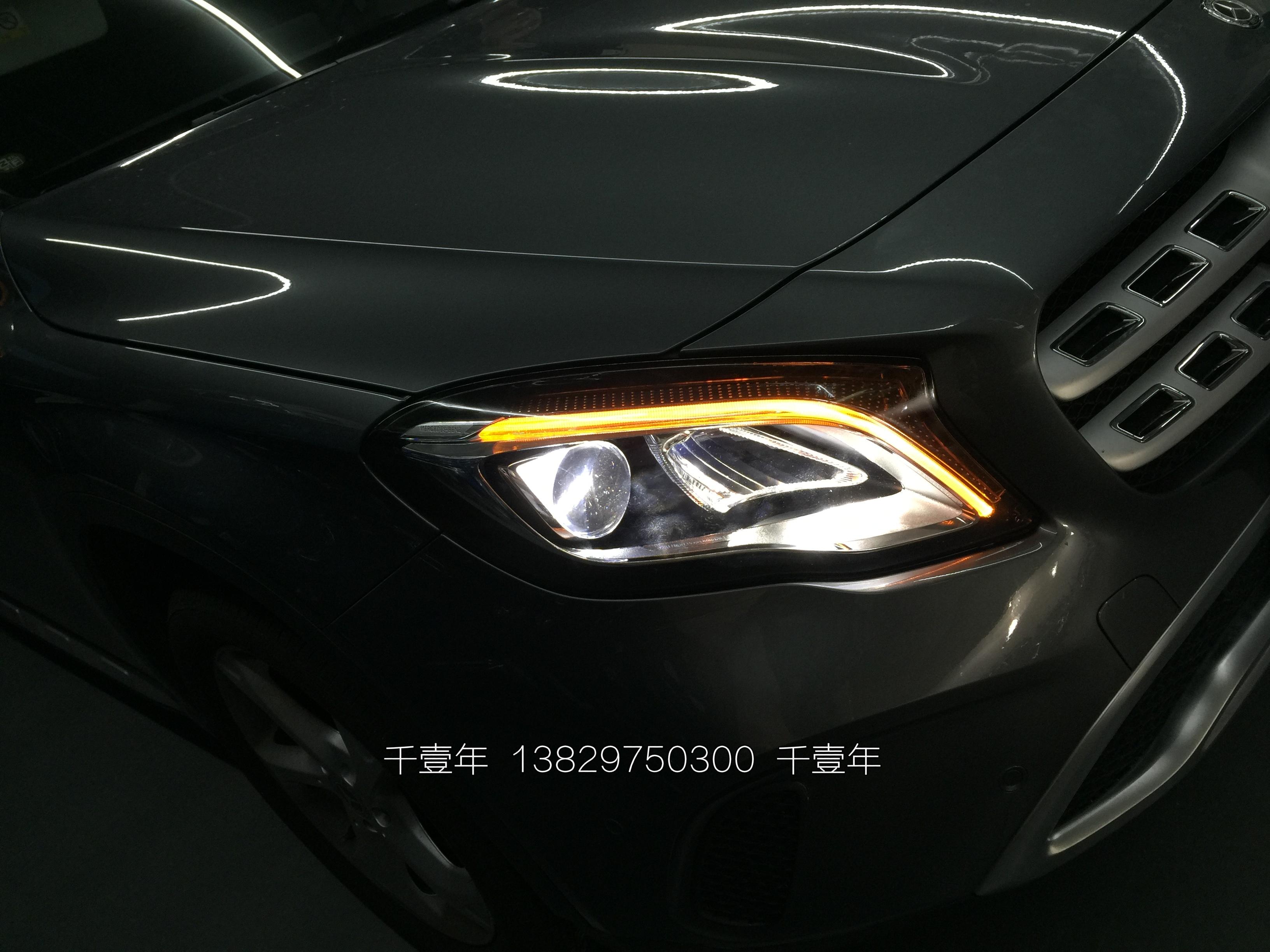 W156-奔驰GLA200卤素灯改造LED头灯