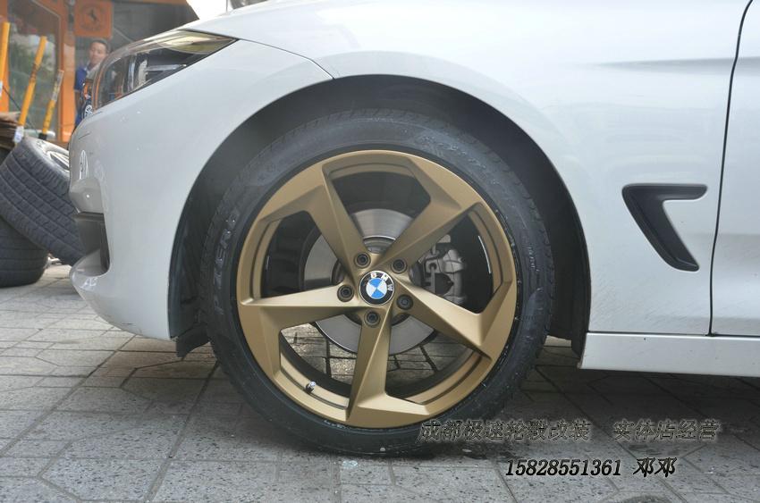 宝马3系GT 定制19寸旋风锻造轮毂