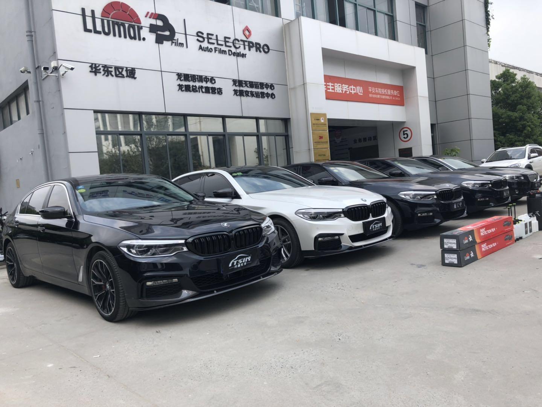南京同鑫汽车连锁