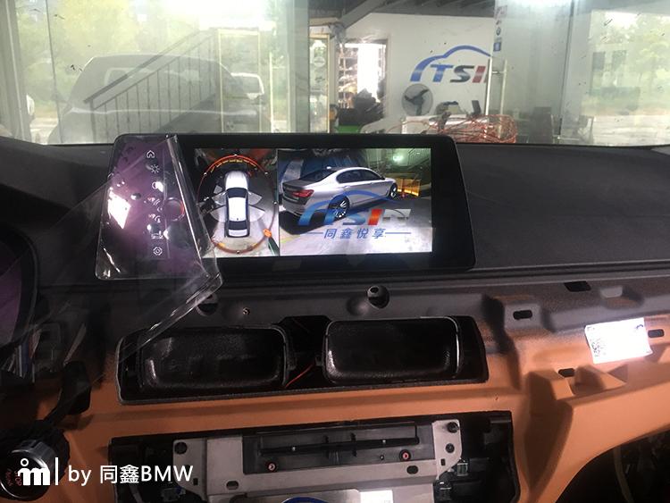 宝马新款5系7系原厂360全景 上帝视角