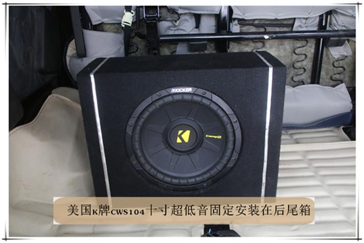 武汉乐改五菱宏光音响改装全套音响