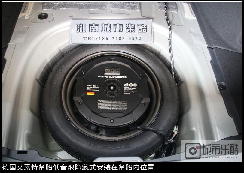 湖南长沙雷克萨斯ES200汽车音响改装