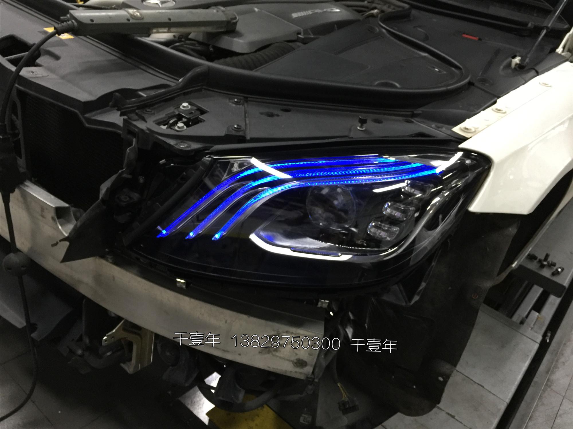 奔驰S63旧款改装新款多光束LED大灯-扫描