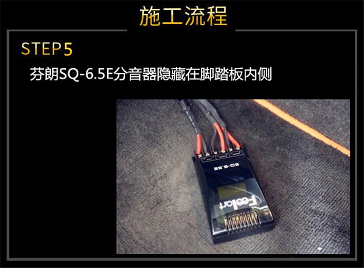 武汉乐改名爵锐腾汽车音响改装两分频