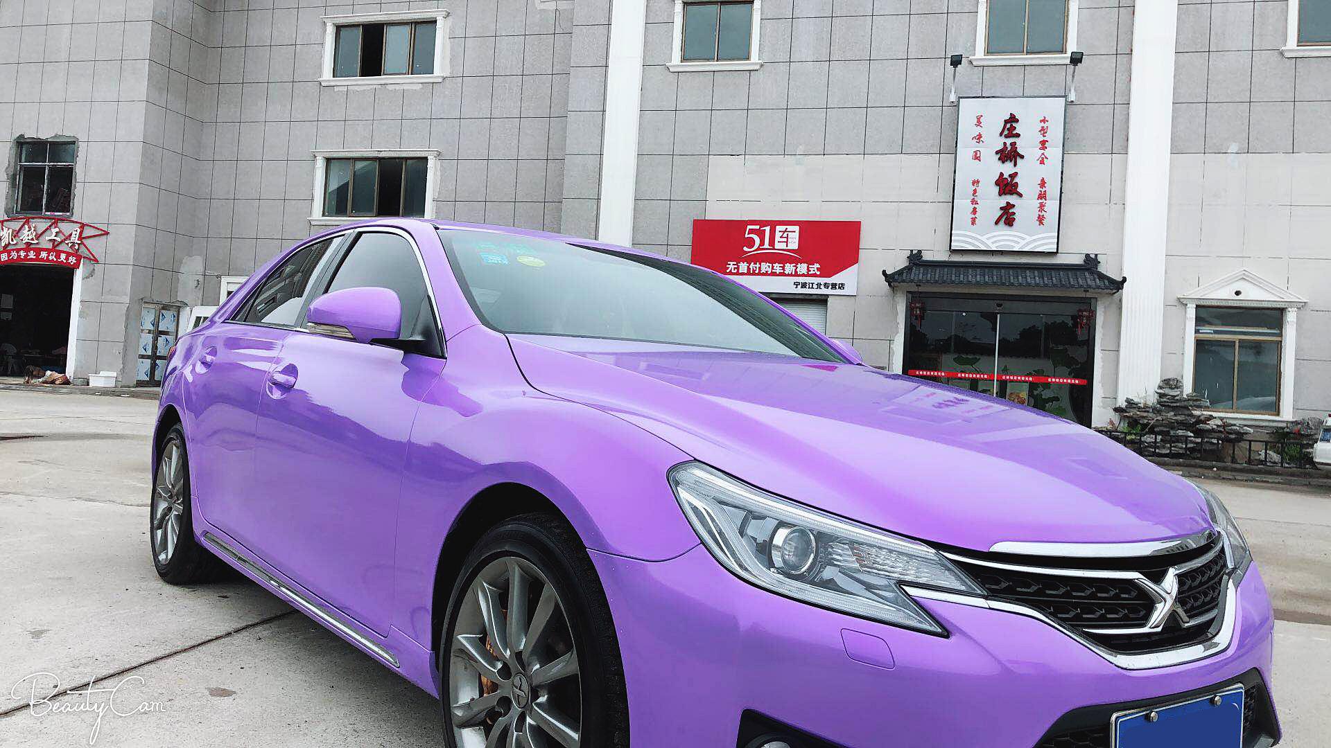 丰田锐志车身改色梦幻浅紫案例