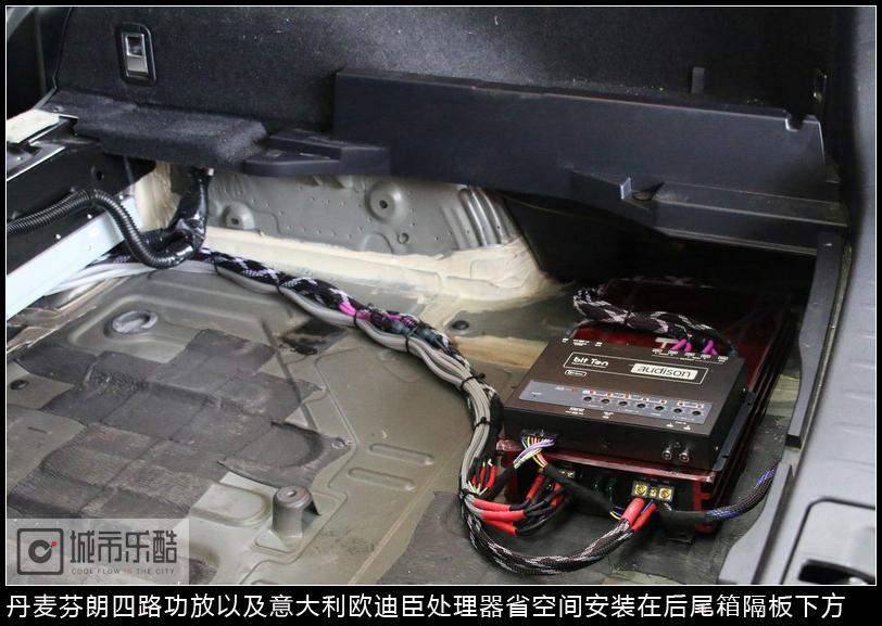 雷克萨斯RX270汽车音响改装德国彩虹