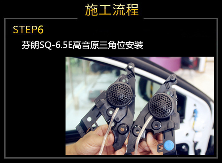 武汉乐改英菲尼迪QX30汽车音响改装