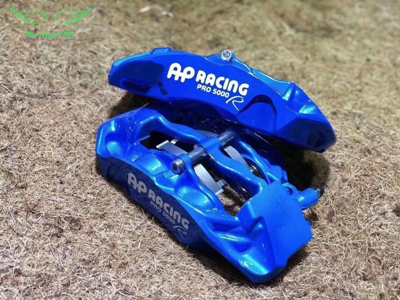 思域刹车升级前轮Ap9440大四活塞套装、个性定制蓝色、灵敏制动@车友