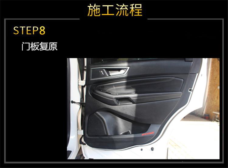 武汉乐改福特锐界汽车音响改装升级