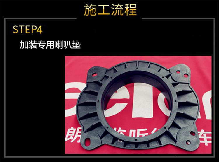 武汉丰田霸道汽车音响改装升级芬朗音响