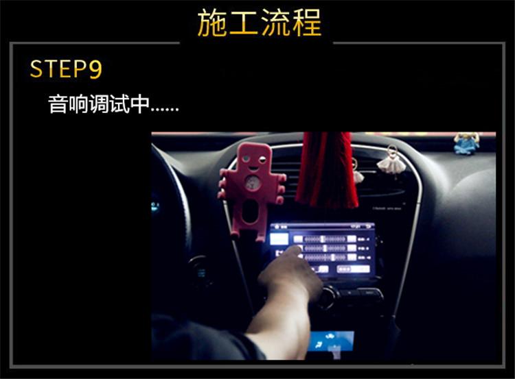 武汉乐改传祺GS5汽车音响改装芬朗音响