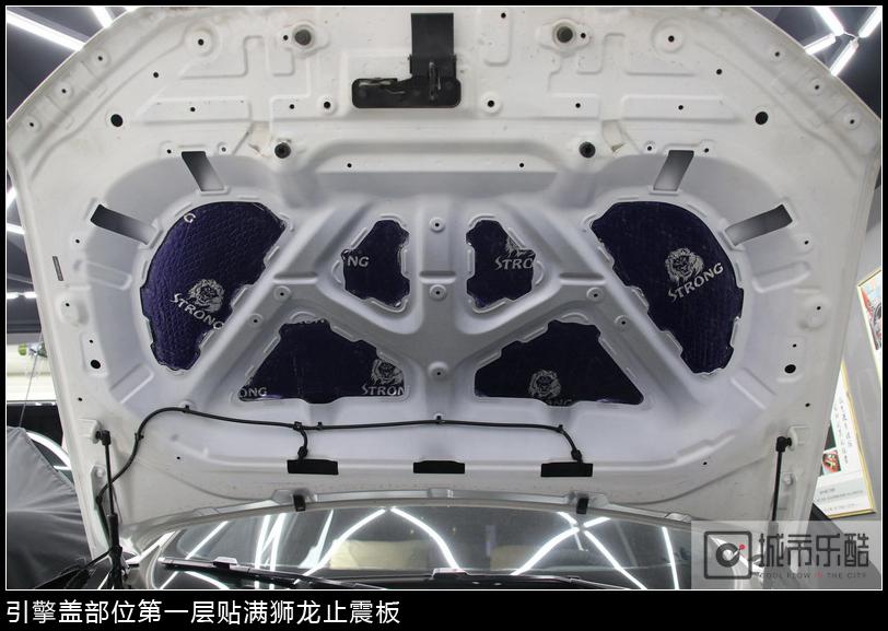 长城哈弗H6汽车音响改装全车隔音止震