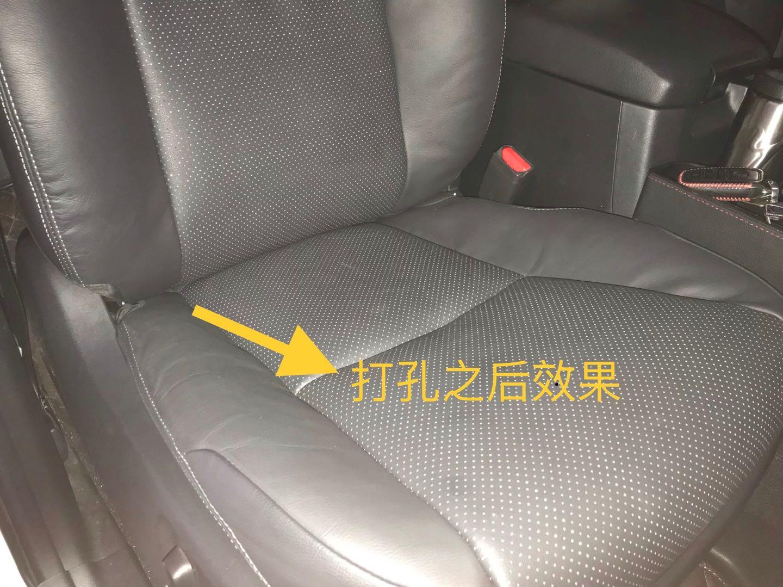 座椅通风 深圳座椅通风改装 升级