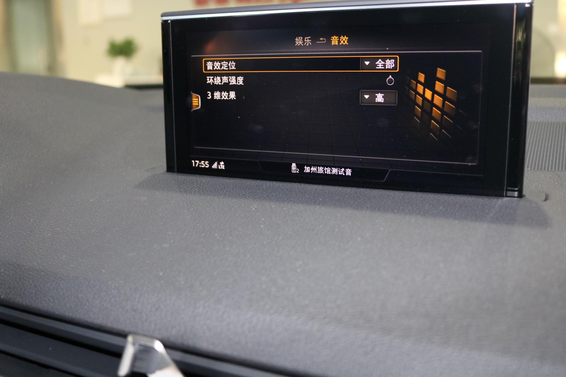 深圳奥迪Q7改装bose音响