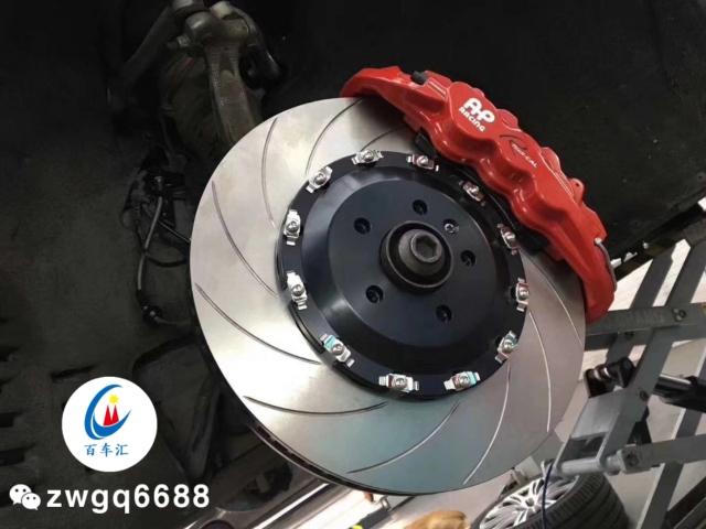奥迪a8 刹车改装ap8520大六活塞刹车套装,欢迎咨询。奥迪刹车改装