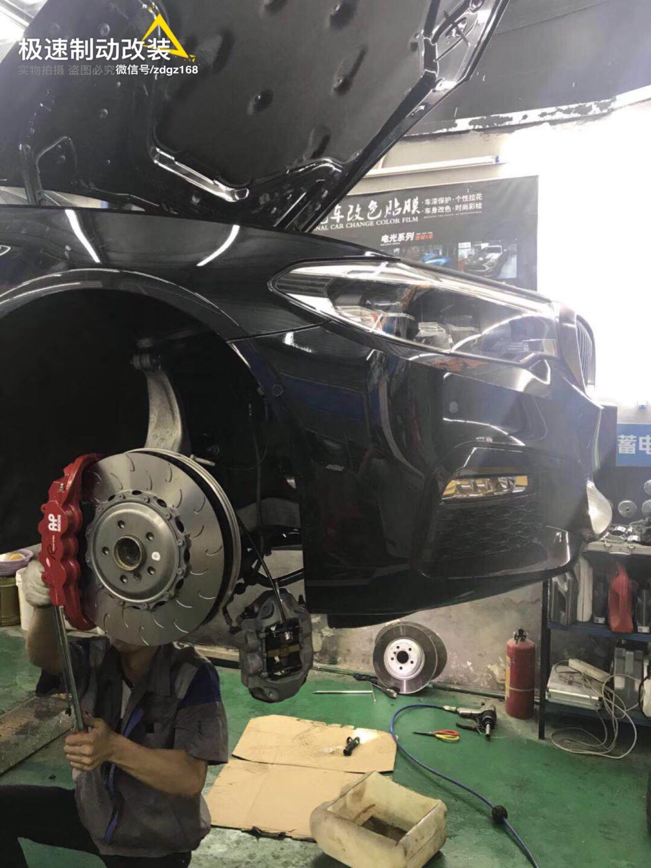 宝马新5系G38刹车升级前轮Ap8520大六活塞套件、红色大鲍鱼卡钳,效果灵敏制动。