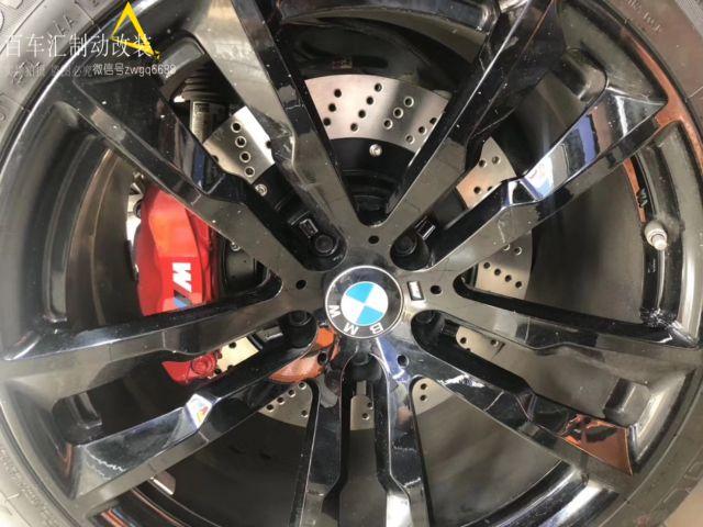 宝马X5改装M前六后四刹车套装刹车卡钳改装升级