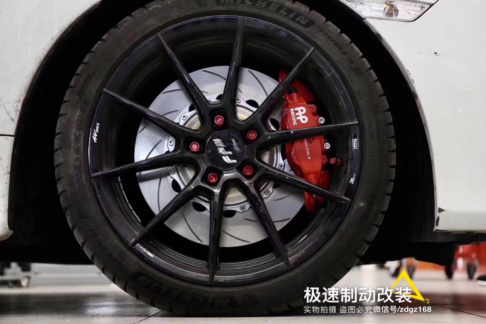 十代思域 刹车升级AP9540刹车套装 性价比高 制动力好