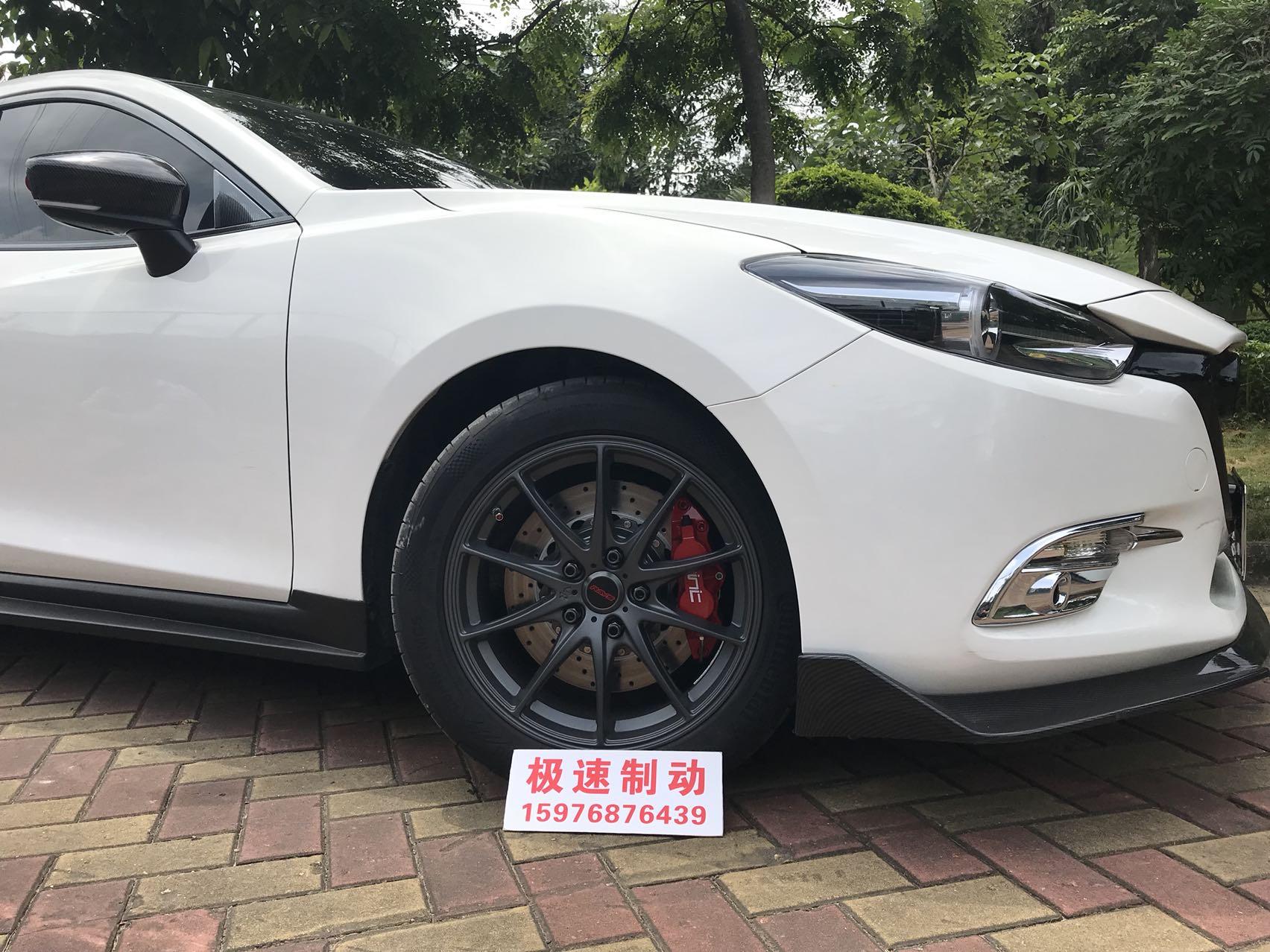 昂克赛拉17寸刹车升级正品香港VINIC四活塞刹车卡钳改装案例图