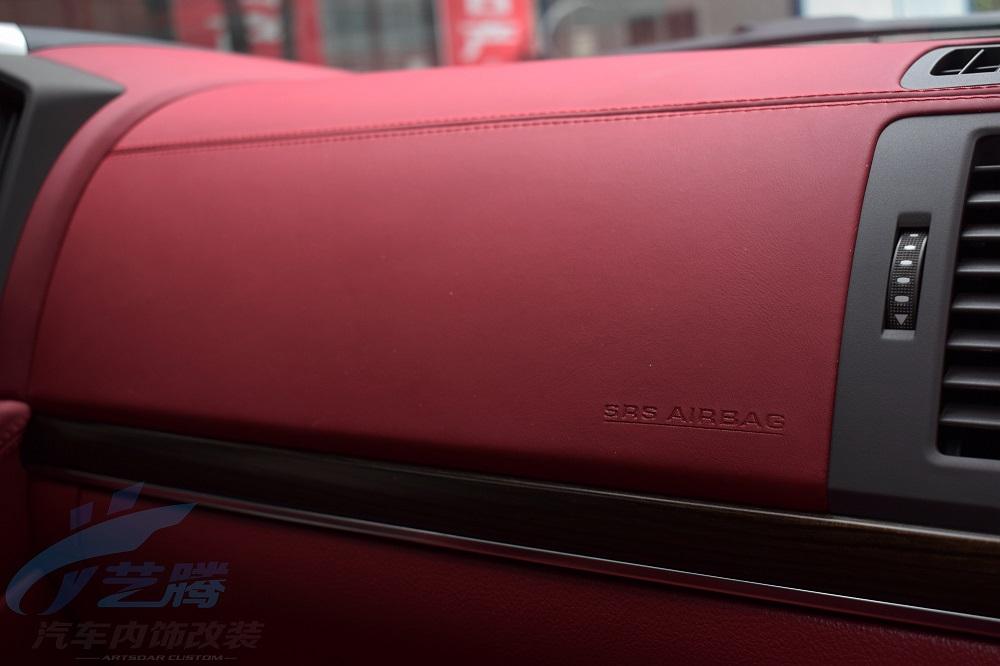 成都车辆内饰改装兰酷内饰改装改红色