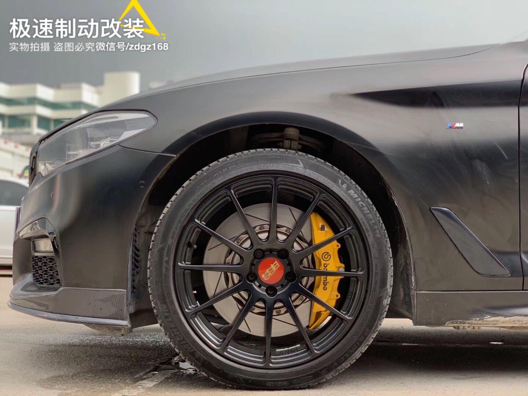 宝马530Li刹车升级Brembo V6通用款前六后四刹车套装。性能效果与GT同级别,完美上车