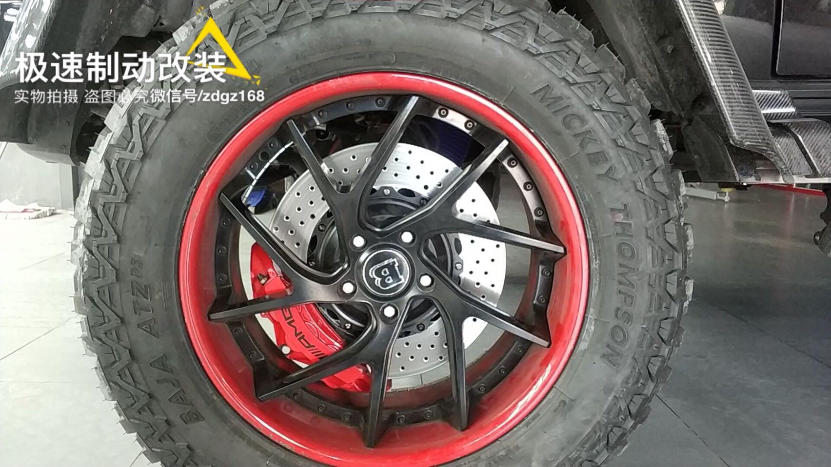 奔驰G350刹车升级奔驰原厂AMG大六刹车套件,奔驰车型专车专用、尊贵奢华身份象征