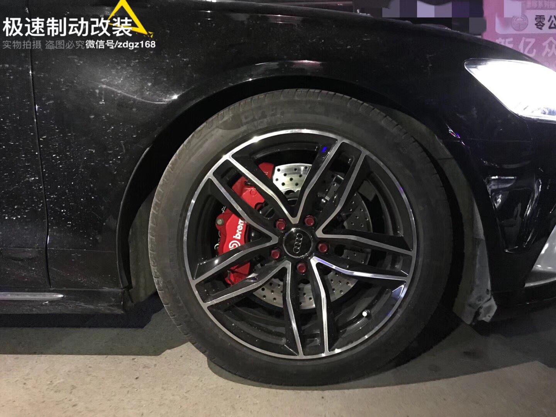 奥迪A6、18寸轮毂刹车升级前轮brembo六活塞搭配355MM套装,原装位安装。效果立竿见影