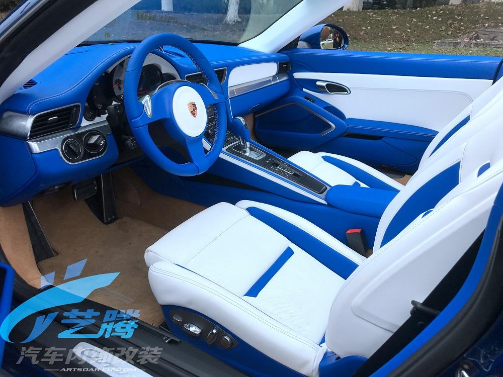 成都保时捷911汽车内饰改装改色真皮座椅