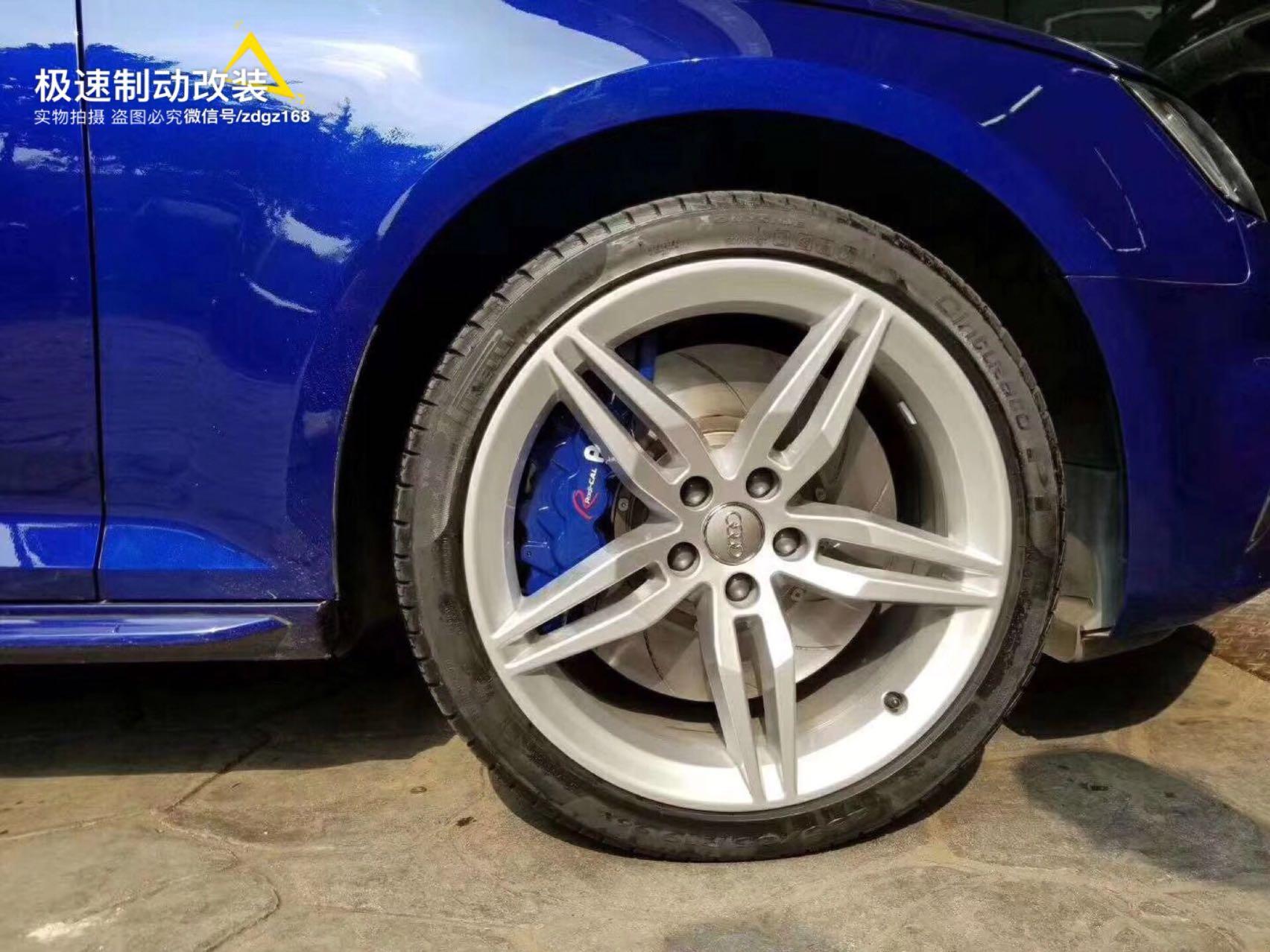 奥迪A4L刹车升级蓝色AP8520大六活塞套件
