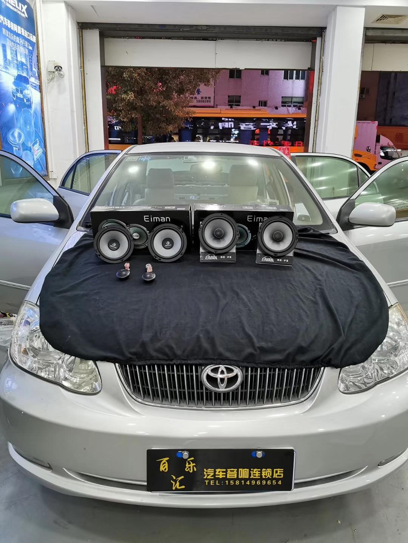 丰田卡罗拉音响改装