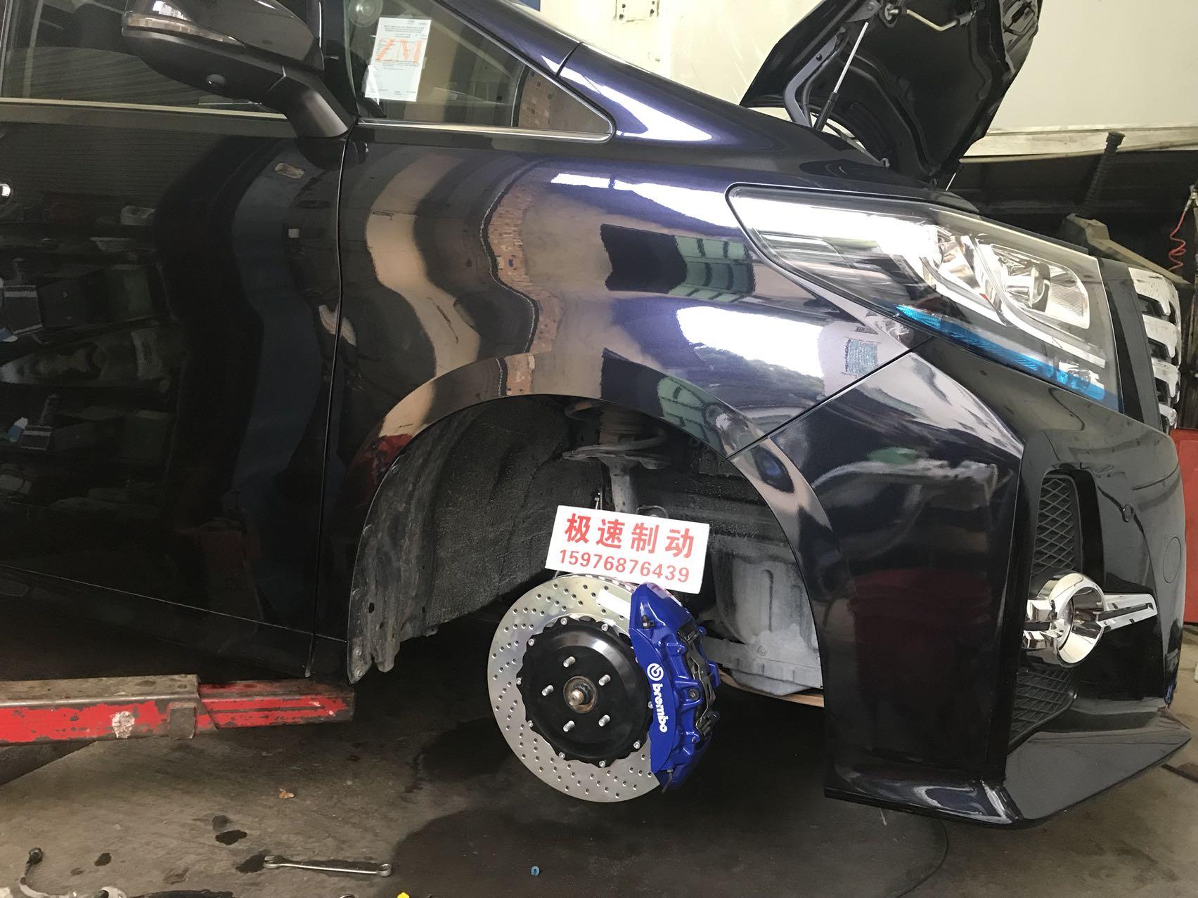 丰田埃尔法刹车升级前轮Brembo V6大六刹车套件后轮一对加大盘,饱满帅气制动