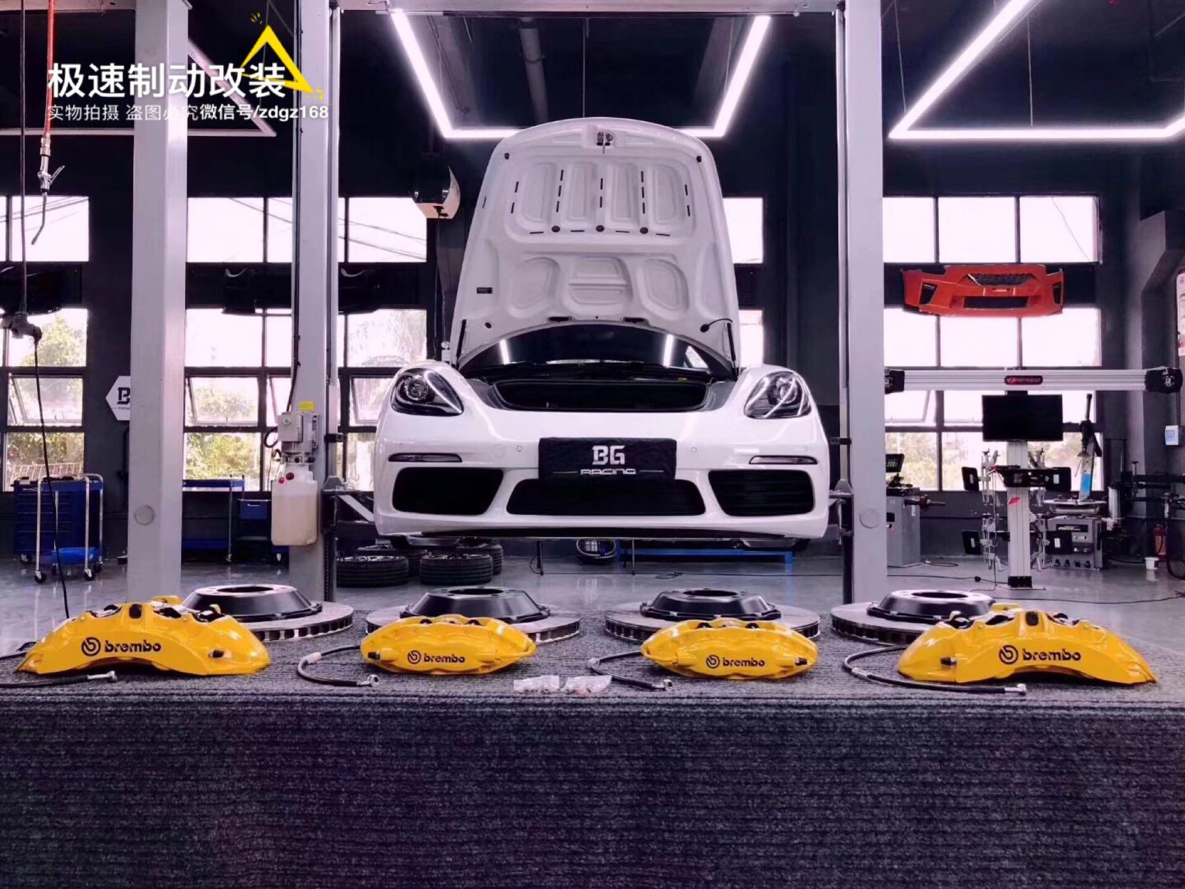 保时捷718刹车升级Brembo前六后四刹车卡钳套件,效果提升明显!