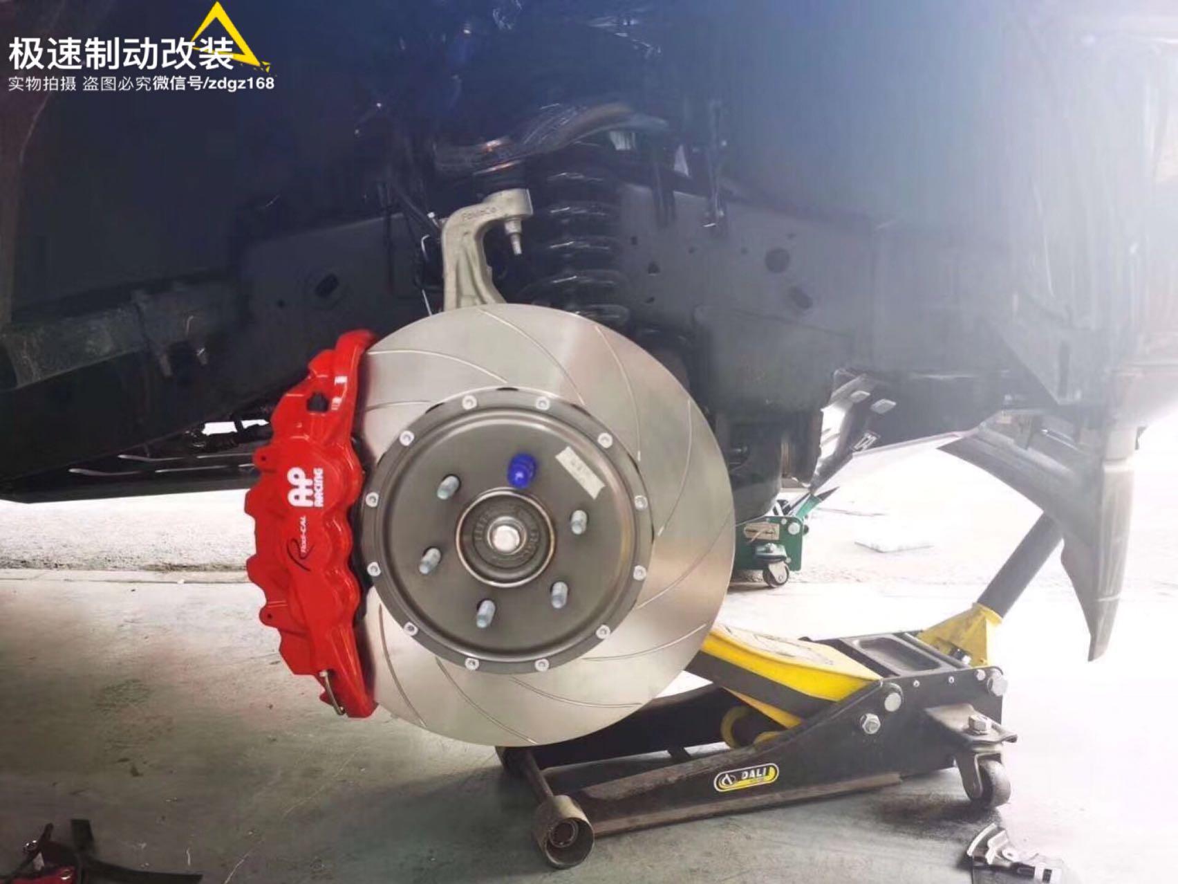 猛禽F150刹车升级AP8520大六刹车套件