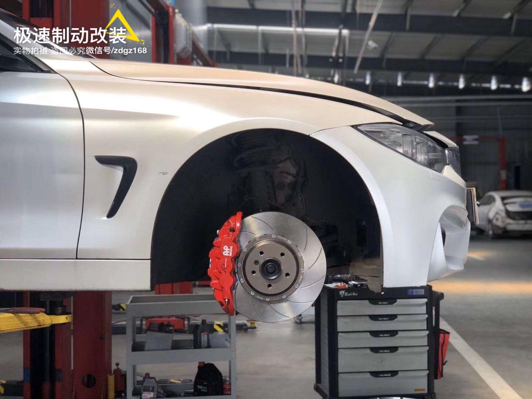 宝马420i刹车升级AP8521大六卡钳,19寸轮毂配380MM划线碟