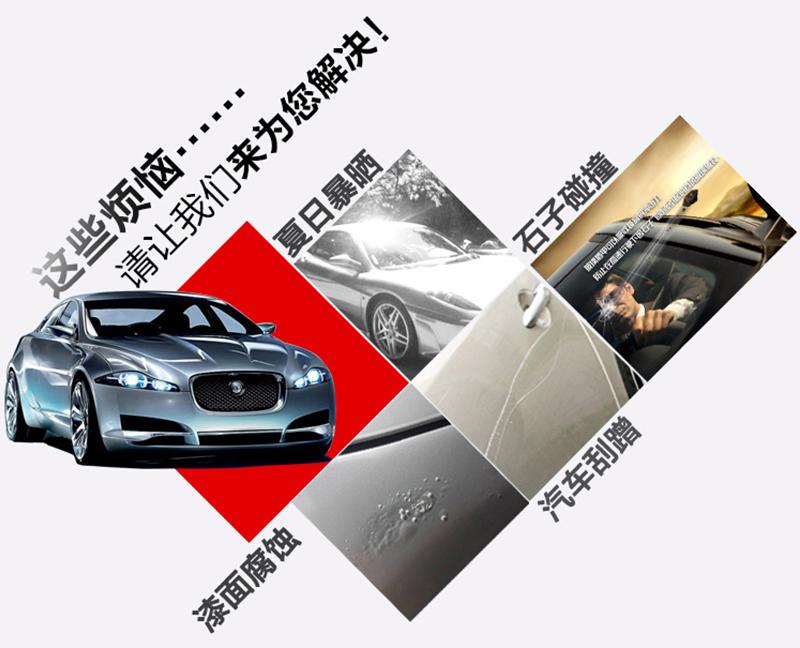 龙膜G2车衣保护膜路虎揽胜施工隐形车衣