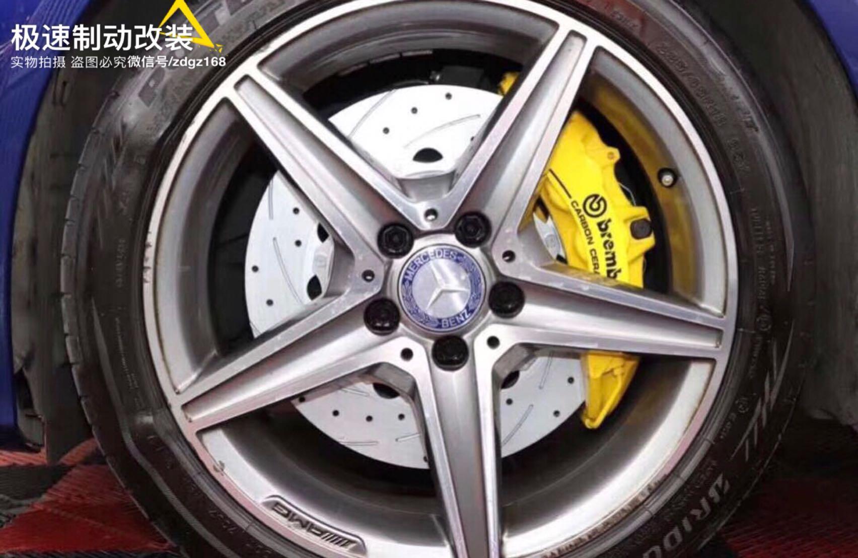 奔驰C级(W205)刹车升级前轮BREMBO大六刹车套装,外观制动性好