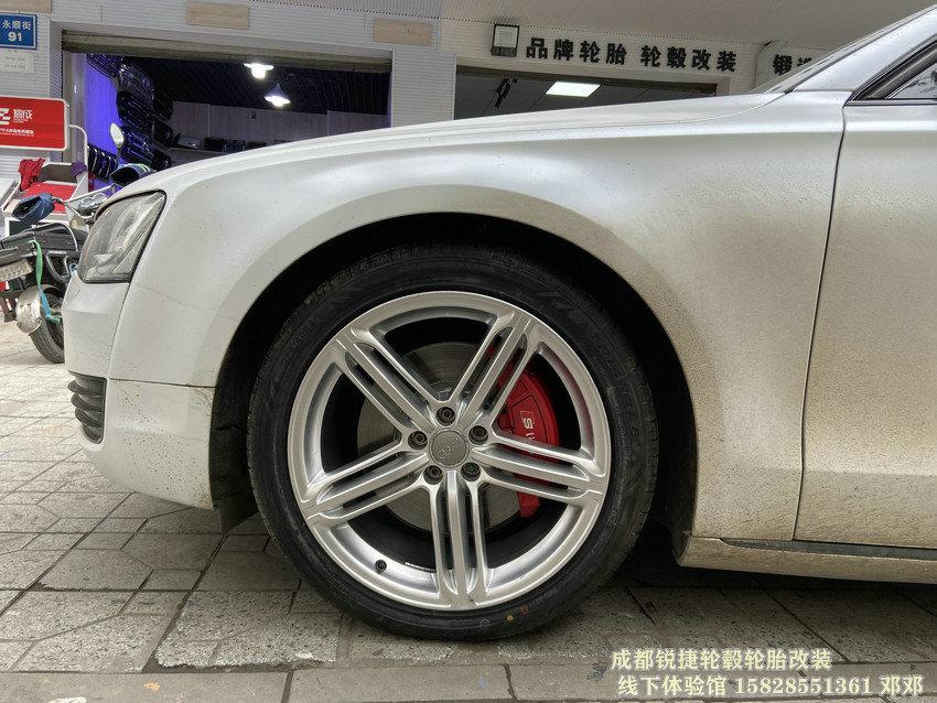 成都锐捷轮毂 奥迪A8改装20寸轮毂案例