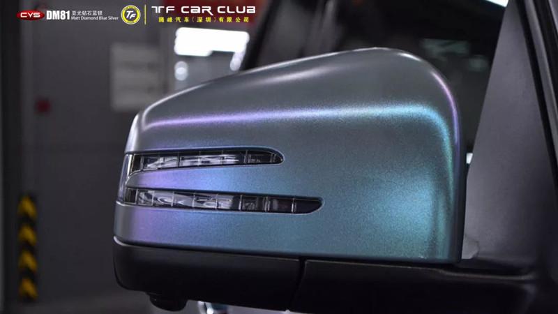 奔驰GL350改色亚光钻石蓝银给你不一样色