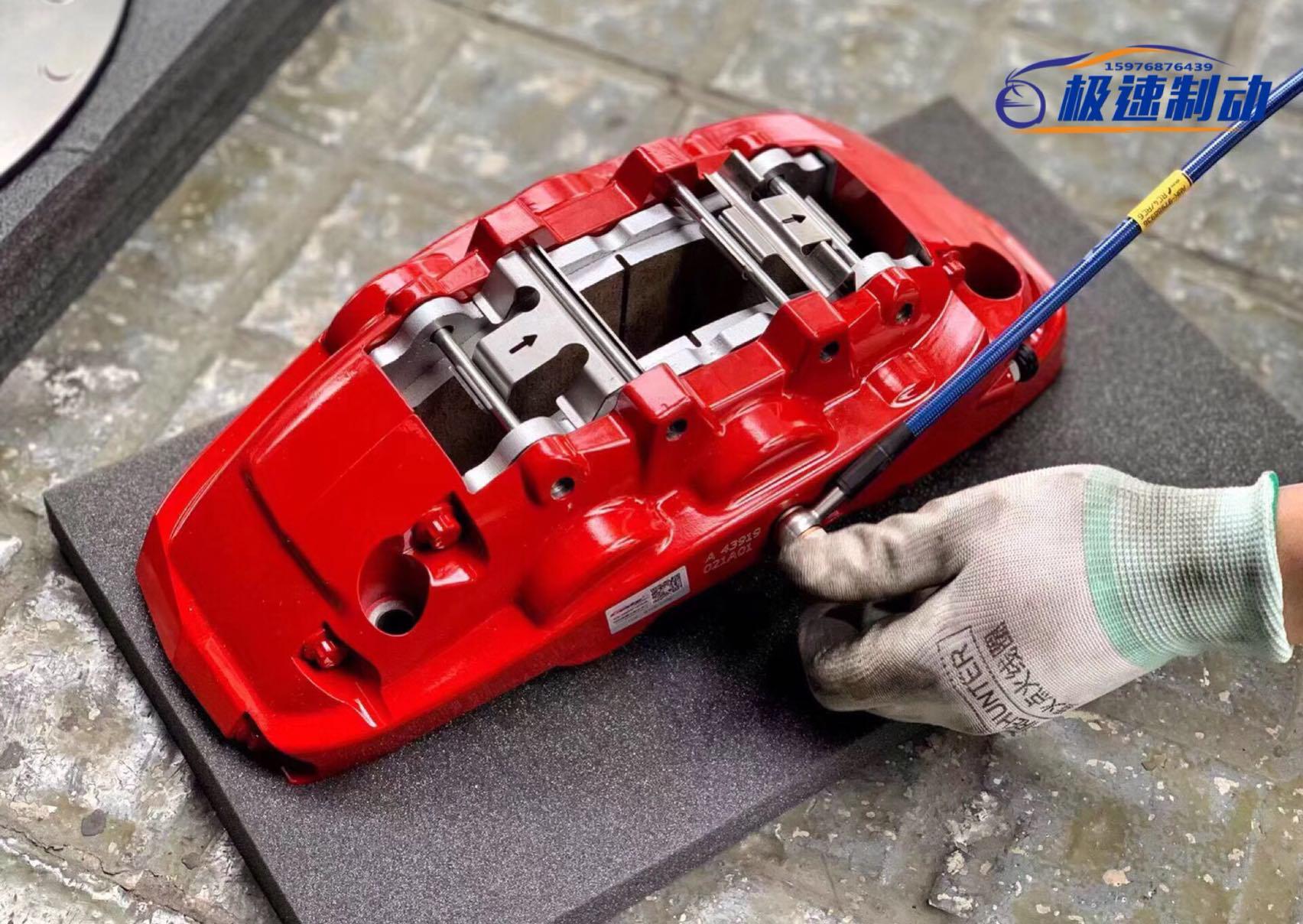 宝马新X5 G05刹车更换英国Alcon RC6 400盘原厂套装