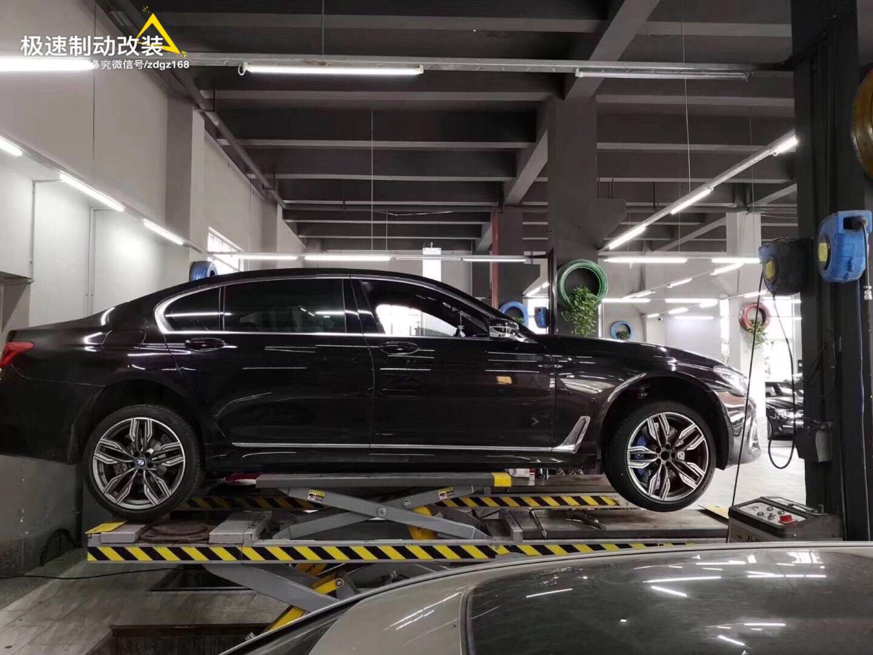 宝马7系刹车改装M performance大六刹车卡钳