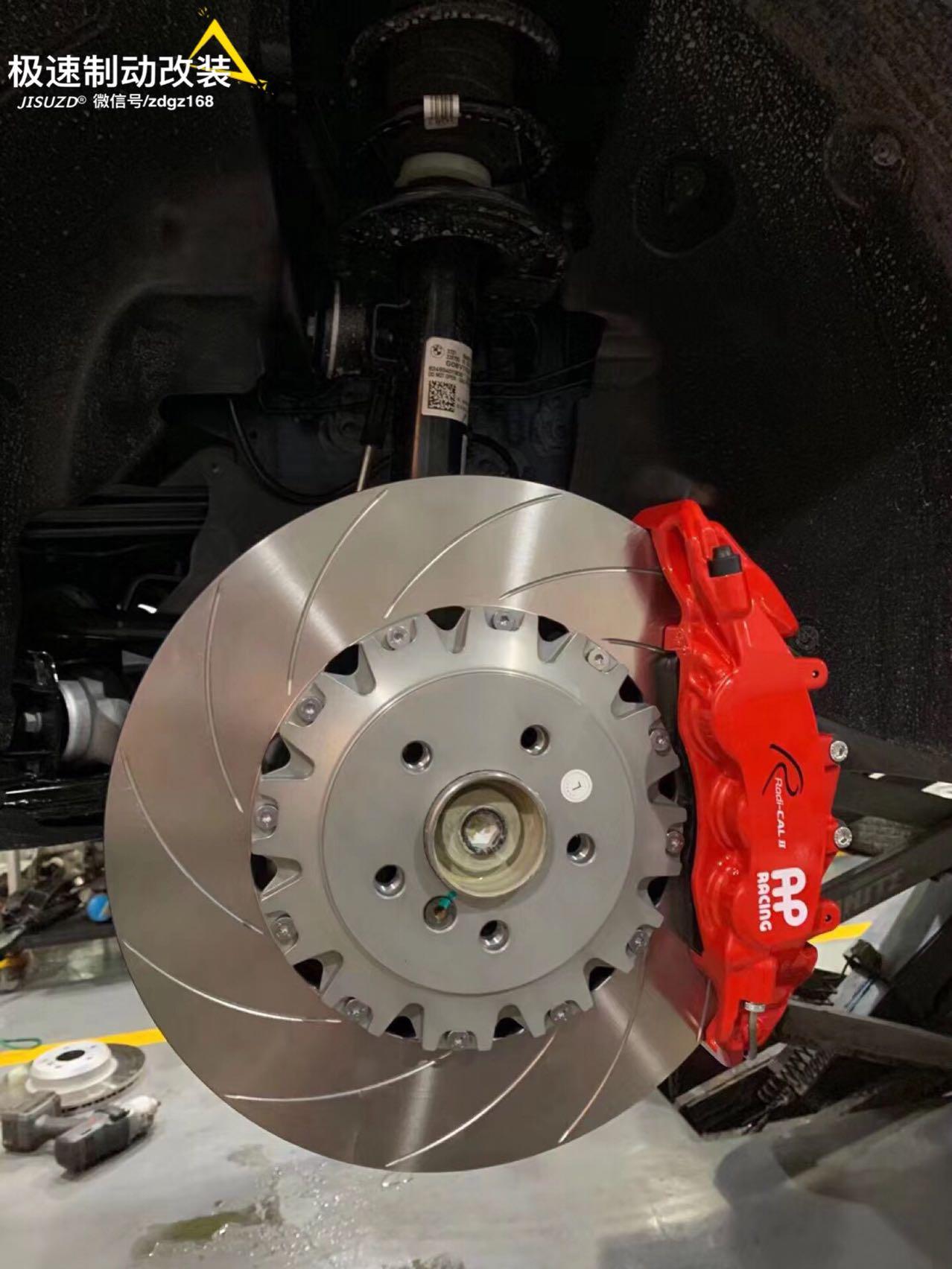 宝马X3-G08 刹车升级前轮AP9560大六/380碟盘套装,后轮355-370加大碟!