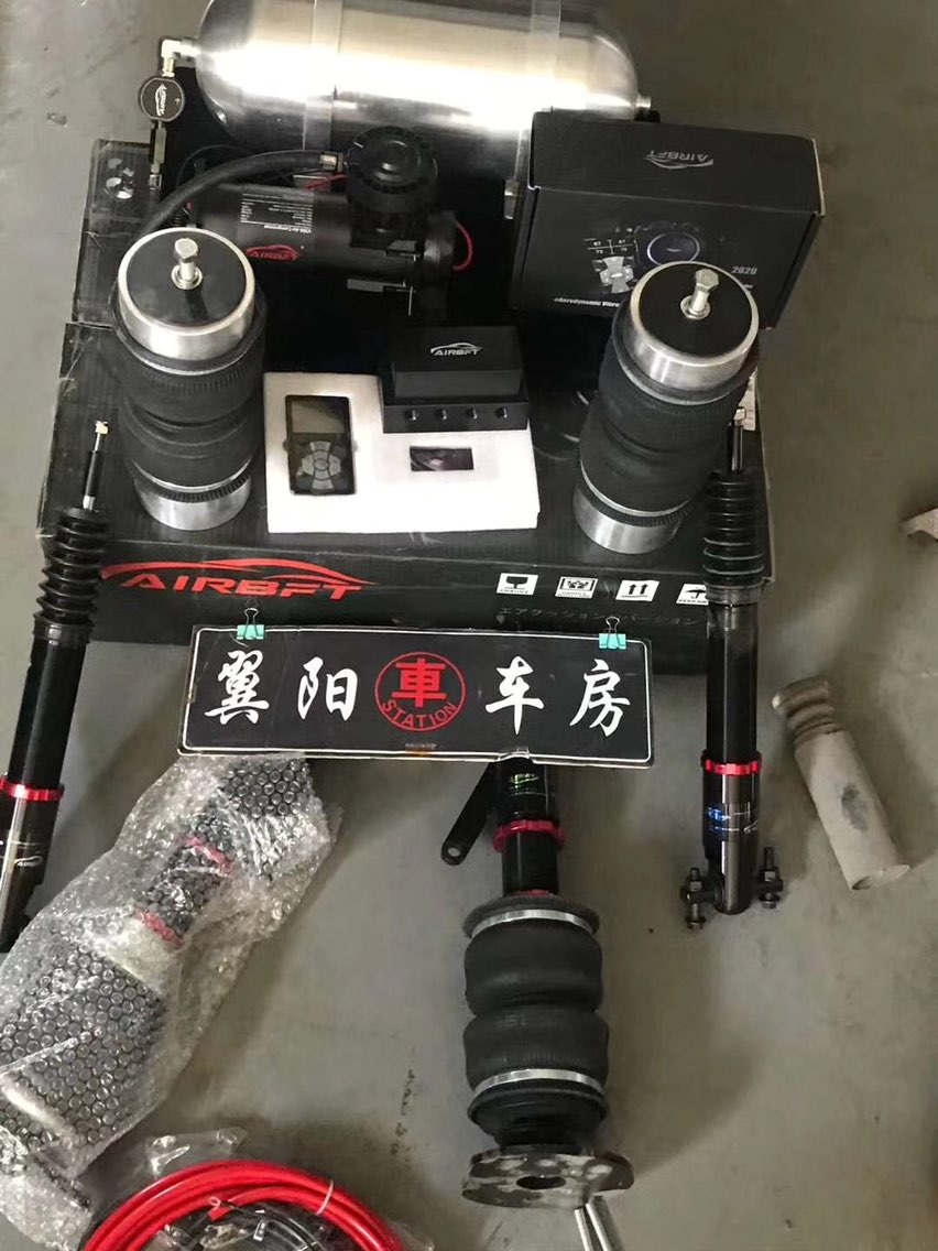 蒙迪欧马丁 AIRBFT气动避震 三段记忆版本 手机APP遥控 AIRBFT静音泵