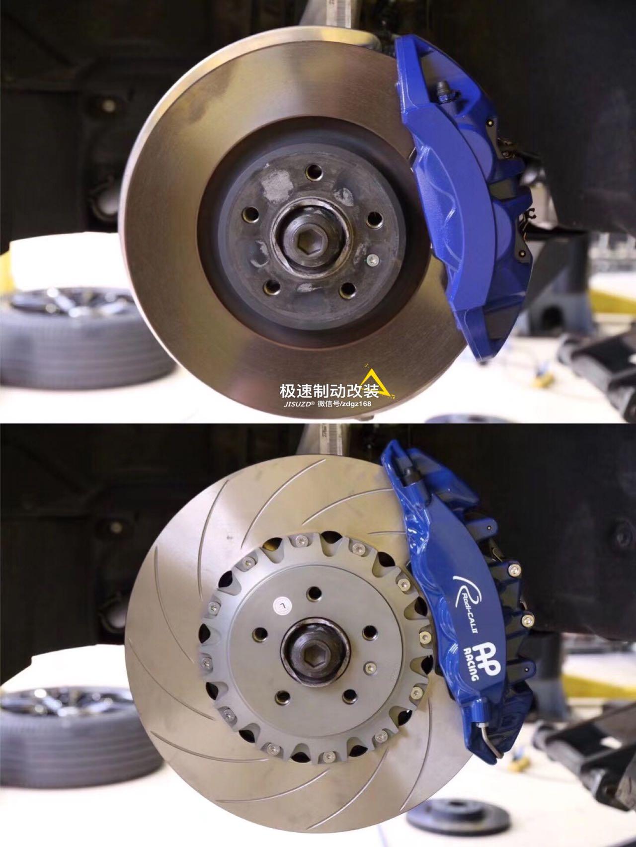 新款奥迪Q5L 刹车升级前轮AP9560六活塞套装,后轮370加大碟套装。卡钳定制深蓝色[吃瓜]