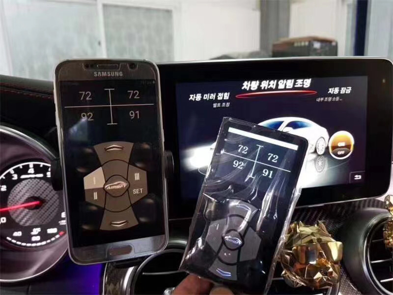 #奔驰w205 #AIRBFT #三段记忆 #手机app #韩国??