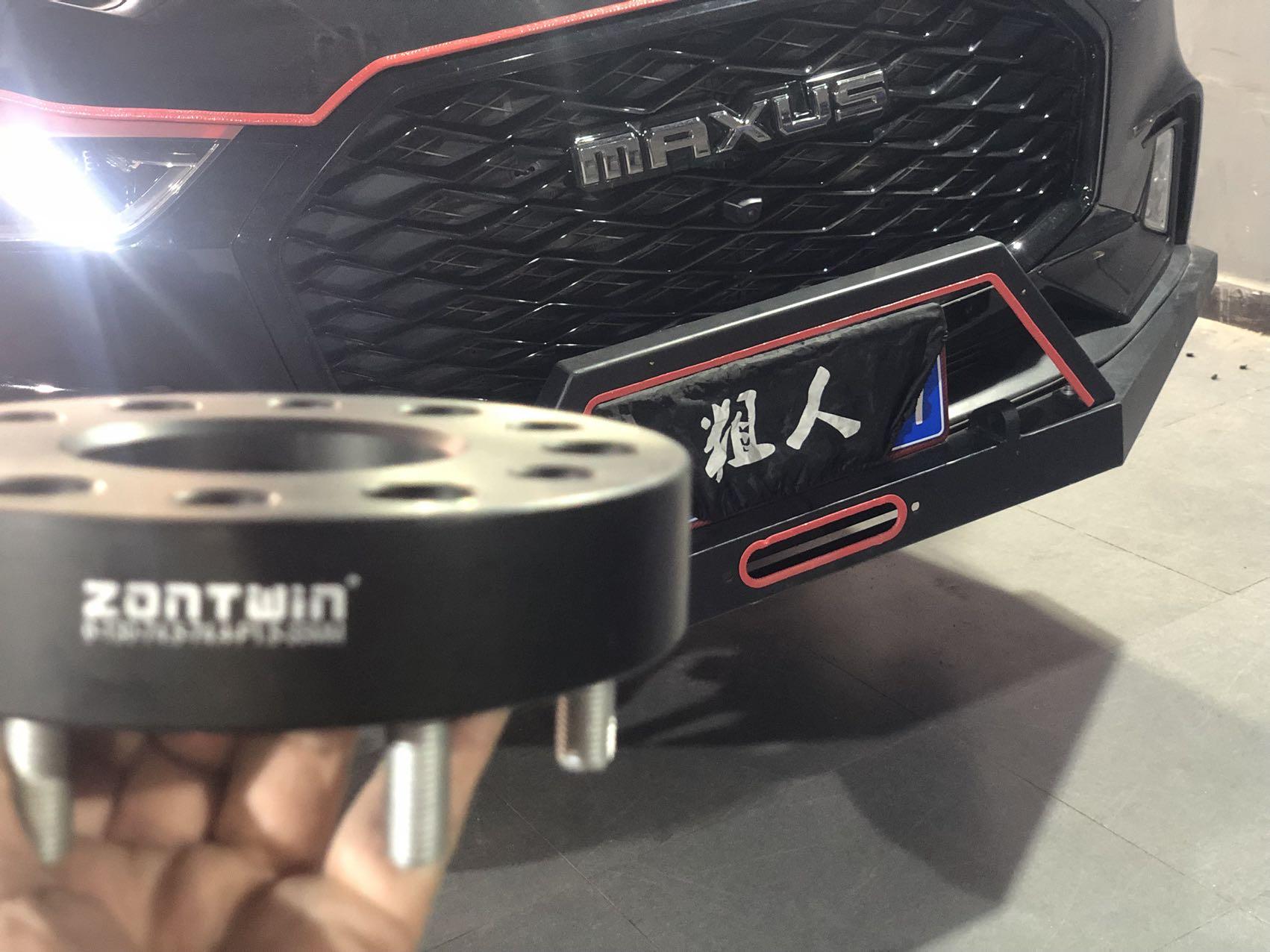 MAXUs改装纵天法兰盘