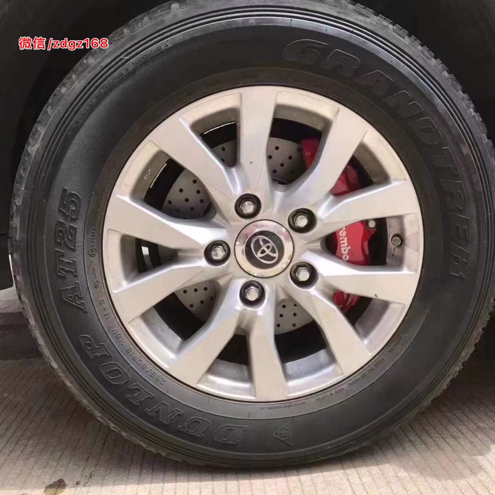 普拉多/霸道 升级布霸博Brembo前6后4套装,原车轮毂17寸直接安装!