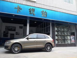 广州卡锶铂KASPER汽车配件有限公司