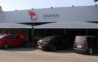 飞龙FDR RACING